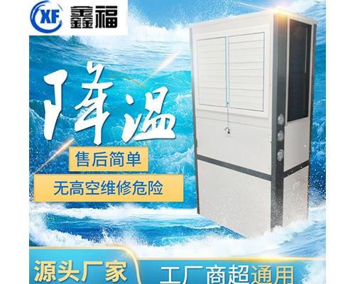 蒸发冷省电空调供应商